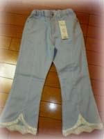 Cloth6