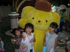 Pyuro20084_2