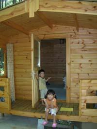 Camp20081