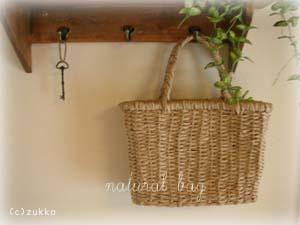 Craftbag351