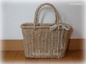 Craftbag361