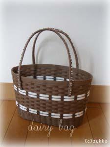 Craftbag371
