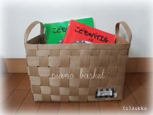Craft792