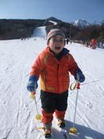 Ski20092