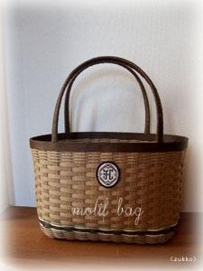 Craftbag411
