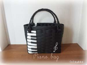 Craftbag491