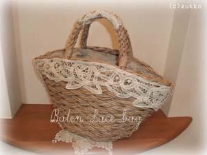 Craftbag511