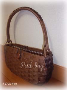 Craftbag561