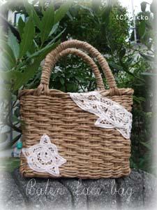 Craftbag651