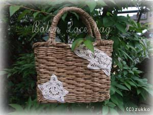 Craftbag661_2