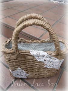 Craftbag671