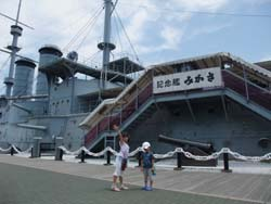 Yokosuka2