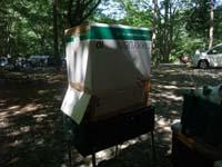 Camp20095