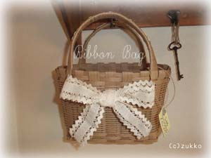 Craftbag701