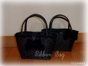 Craftbag741
