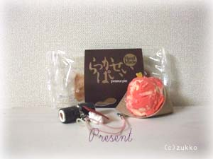 Present6