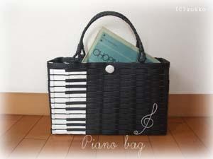 Craftbag481