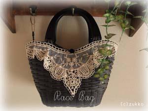 Craftbag831