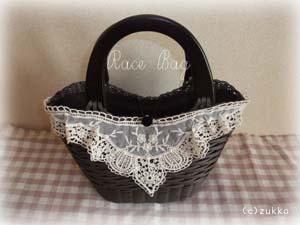 Craftbag841