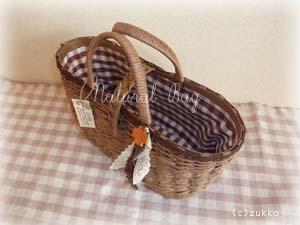 Craftbag823
