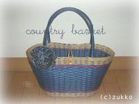 Craftbag61