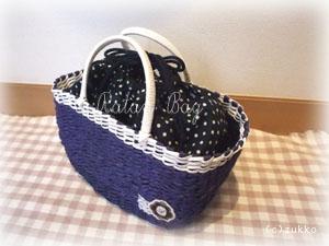Craftbag881