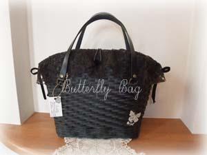Craftbag901