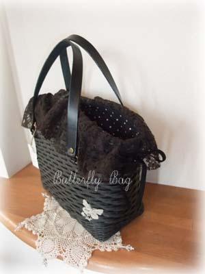 Craftbag902