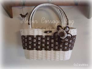 Craftbag951