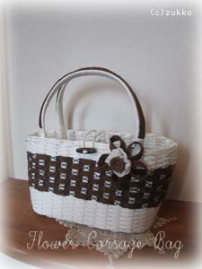 Craftbag952
