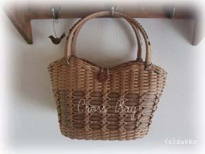 Craftbag981