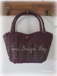 Craftbag941
