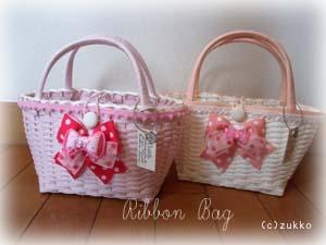 Craftbag991