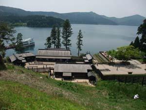 Hakone20104