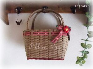 Craftbag1001