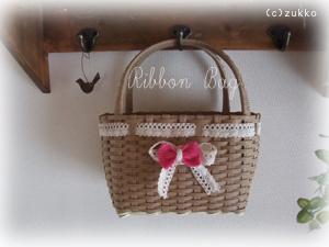 Craftbag1011