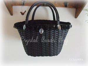 Craftbag1021