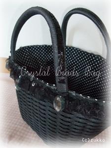 Craftbag1022
