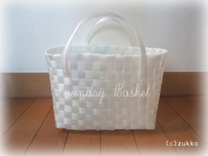 Craftbag1031