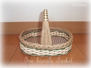 Craft2061