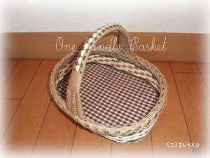 Craft2062