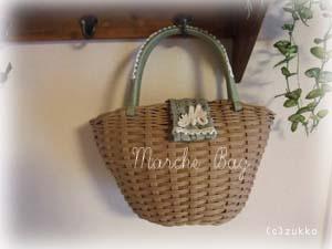 Craftbag1041