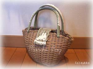 Craftbag1042