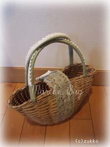 Craftbag1043