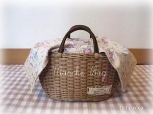 Craftbag1062