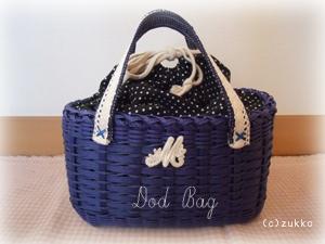 Craftbag1071