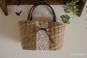 Craftbag1101_2