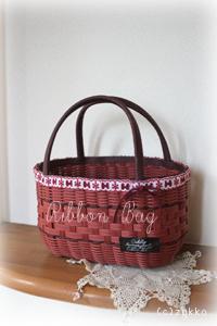 Craftbag1112