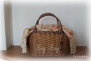 Craftbag1141