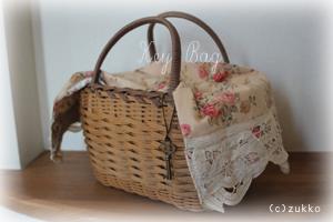 Craftbag1142